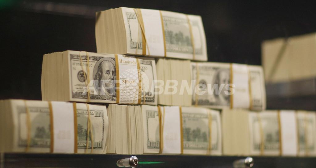 紙幣が倍になる「魔法の粉」、詐欺で男2人組を逮捕 アブダビ