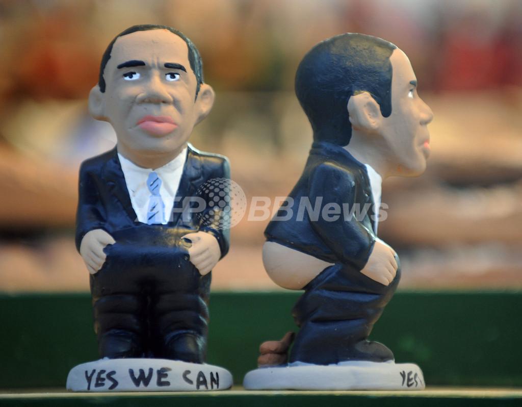 幸ウンを呼ぶ? バルセロナ伝統「排便人形」各国政治家版