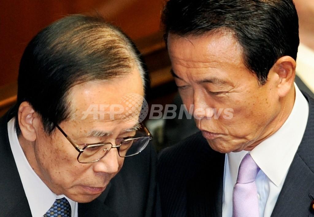 日本政府、情報機関を準備か 豪紙入手の米外交公電