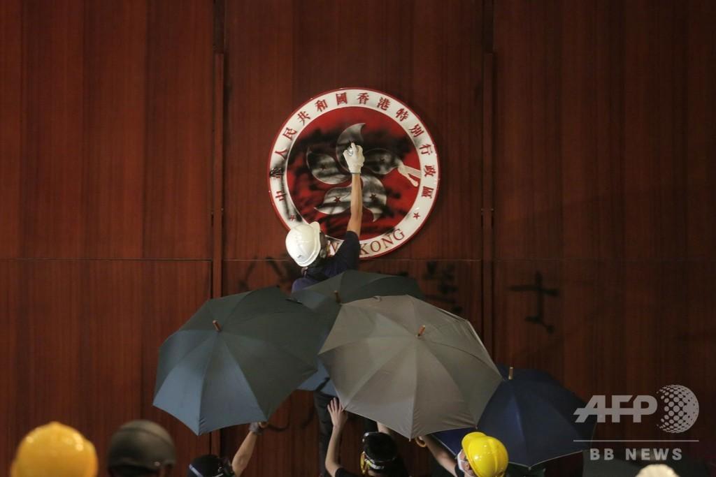 香港で国家安全法施行 中国に「重大」事件の管轄権
