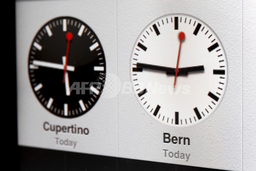 アップルが有名時計デザインを無断使用、スイス鉄道に17億円支払い