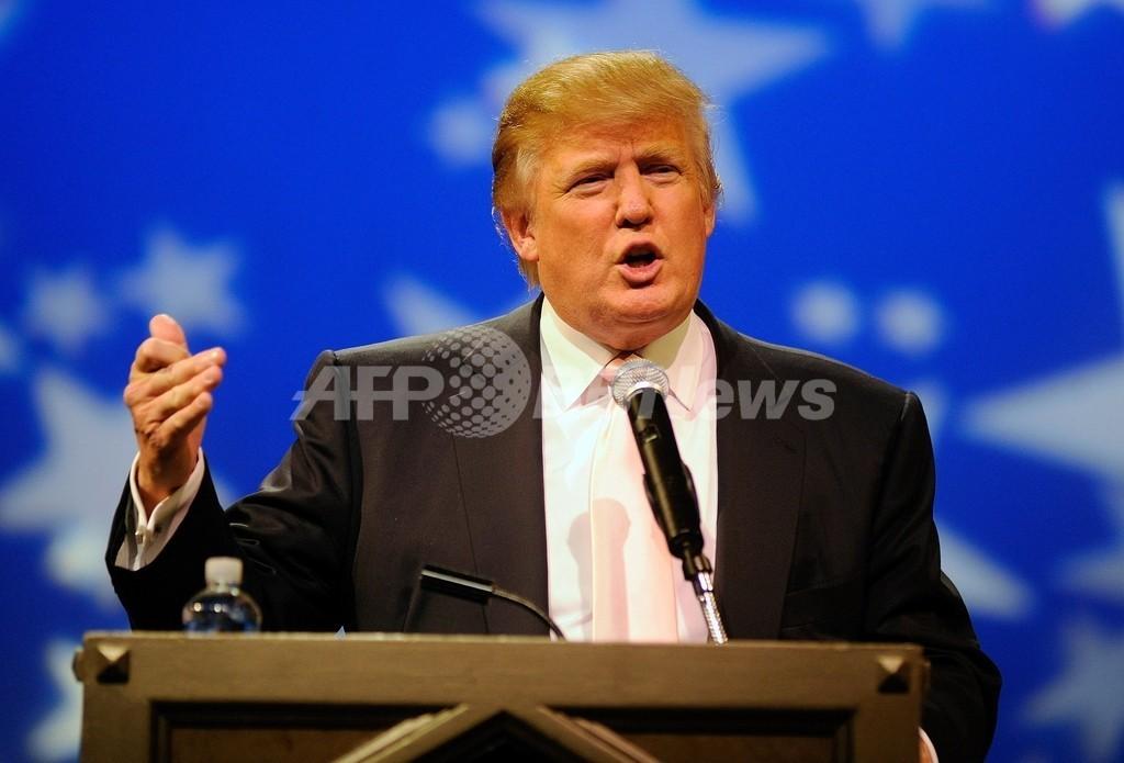 米不動産王トランプ氏、大統領選出馬へ向けて加速