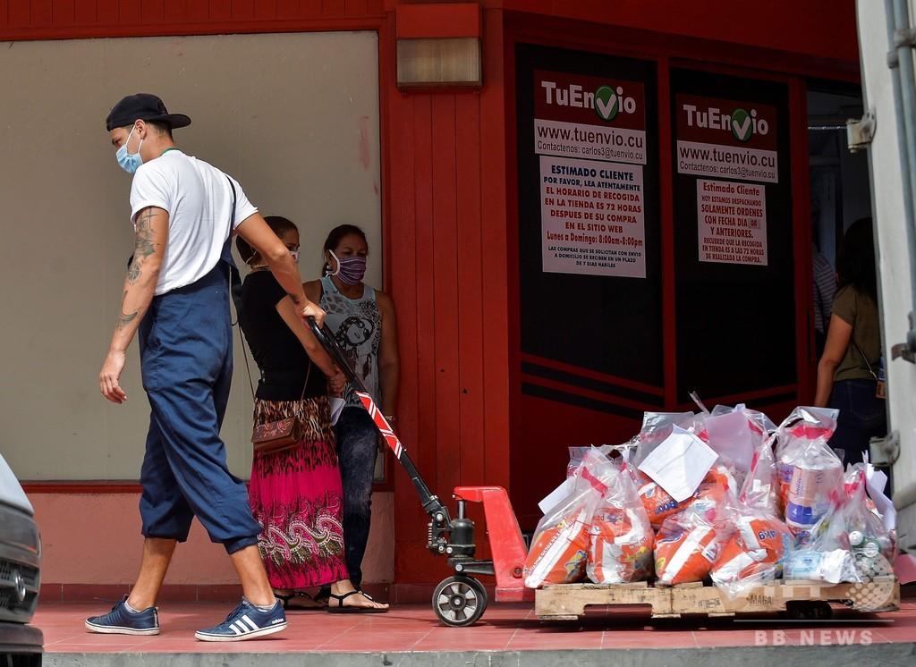ネット通販不慣れなキューバ、コロナで利用急増もトラブル続出
