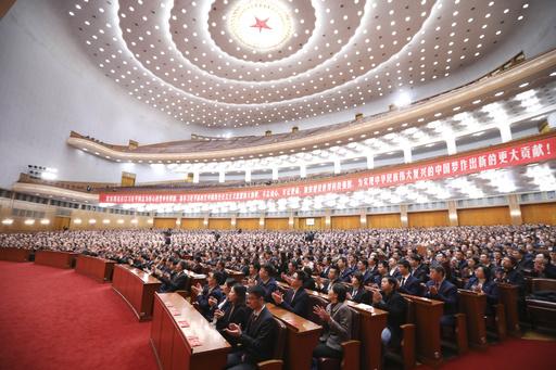 外国人10人が2019年度「中国国際科学技術合作賞」を受賞 中国