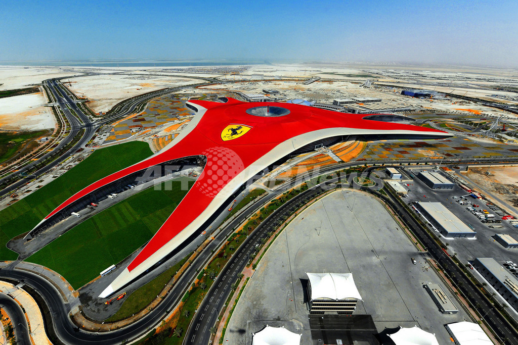 F1疑似体験も!フェラーリのテーマパーク、アブダビにオープン