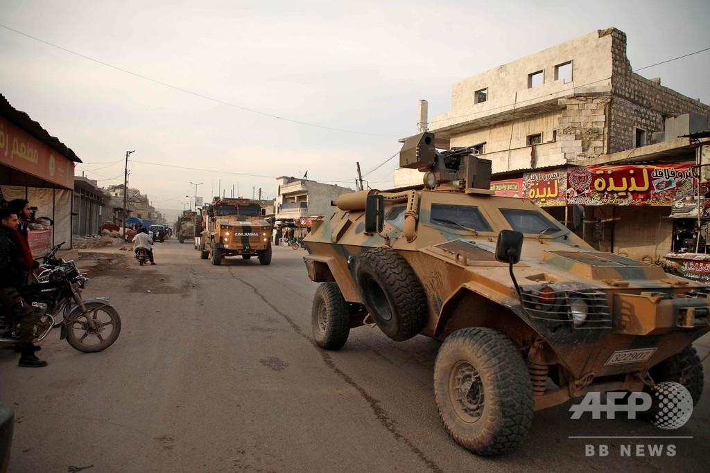 シリア政権軍とトルコ軍が交戦、死者20人超 北西部イドリブ県