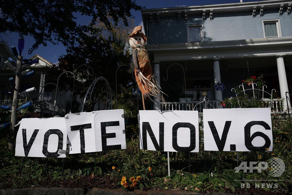 米中間選挙目前、共和・民主両陣営が最後の訴え