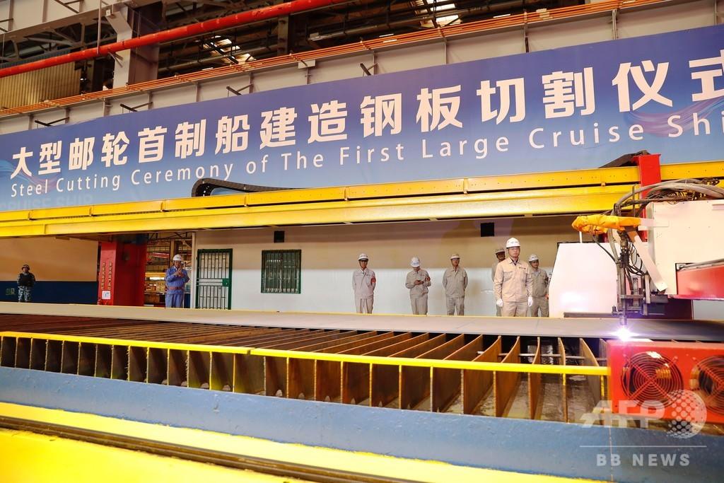中国初の国産大型クルーズ船、上海で建造を開始