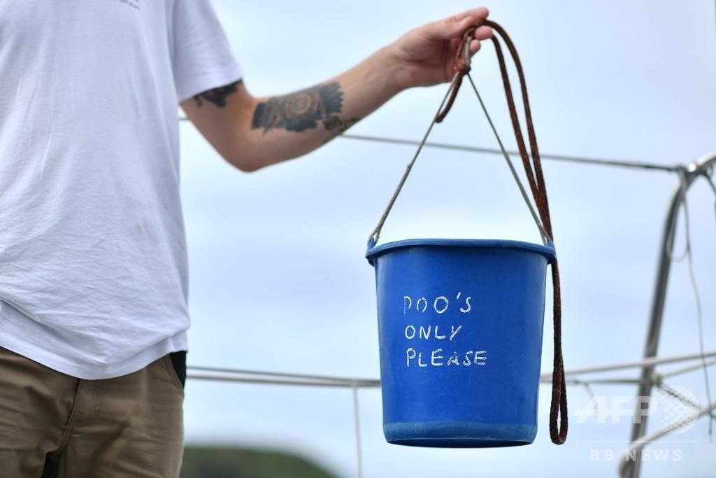 高校生環境活動家トゥンベリさん、排出物ゼロのヨットで英から米NYへ