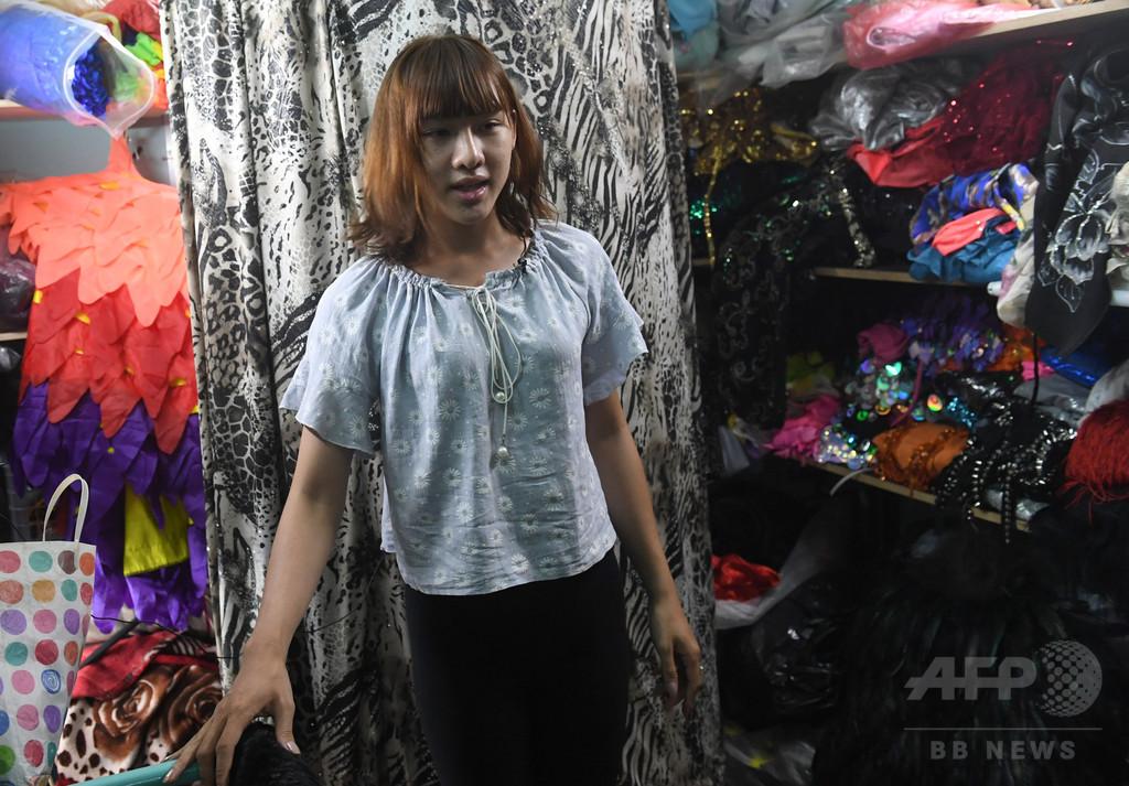ホルモン剤を闇市場で購入、ベトナム人トランスジェンダーの苦悩