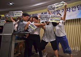 事なかれ主義の「無責任の体系」が日本を滅ぼす