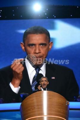 米大統領選、オバマ大統領が指名受諾演説 民主党大会最終日