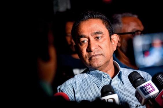 モルディブ当局、前大統領を逮捕 資金洗浄裁判で証人に偽証求めた疑い