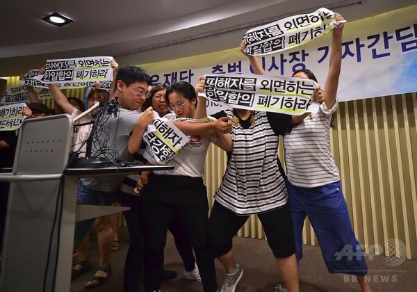 支援財団への参加拒否=慰安婦像撤去、応じない-韓国挺対協代表