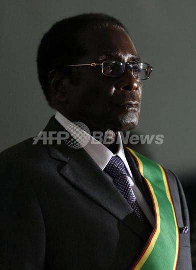ジンバブエのムガベ大統領、就任宣誓 政党間の対話を呼び掛け