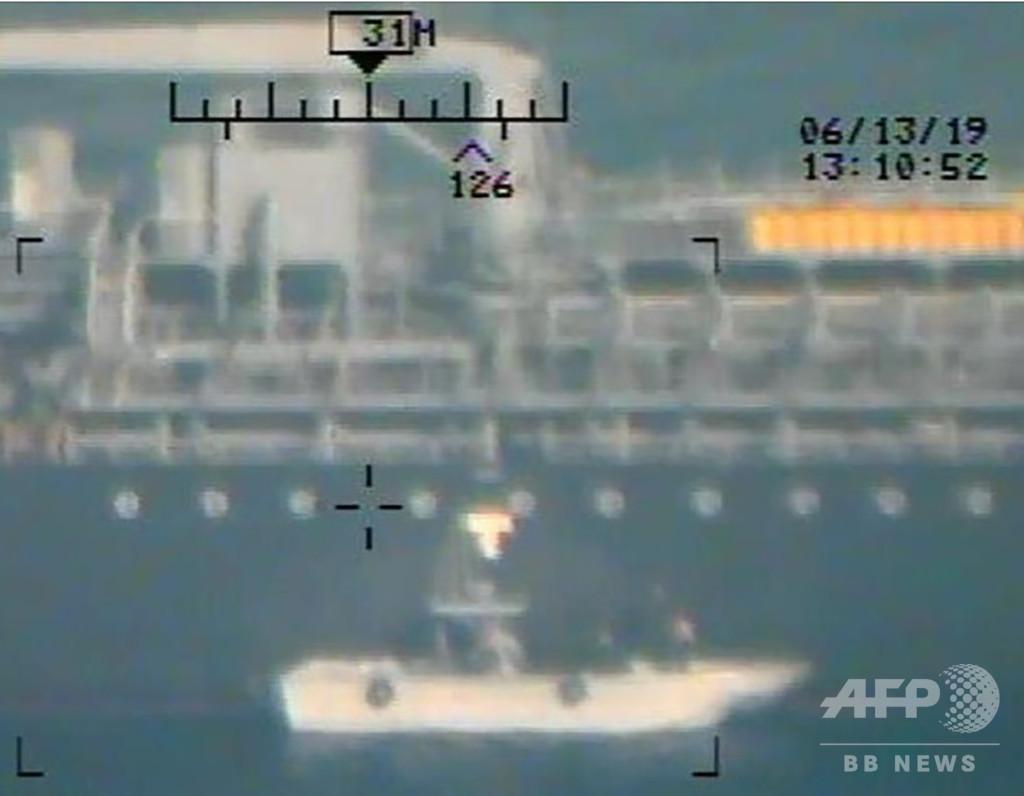 イラン、米CIAのスパイネットワーク解体と発表