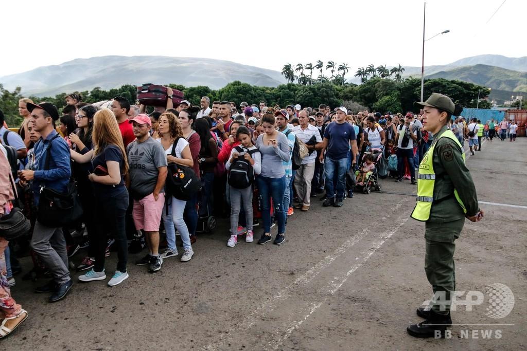 ベネズエラ大統領、コロンビア国境の閉鎖一部解除を指示