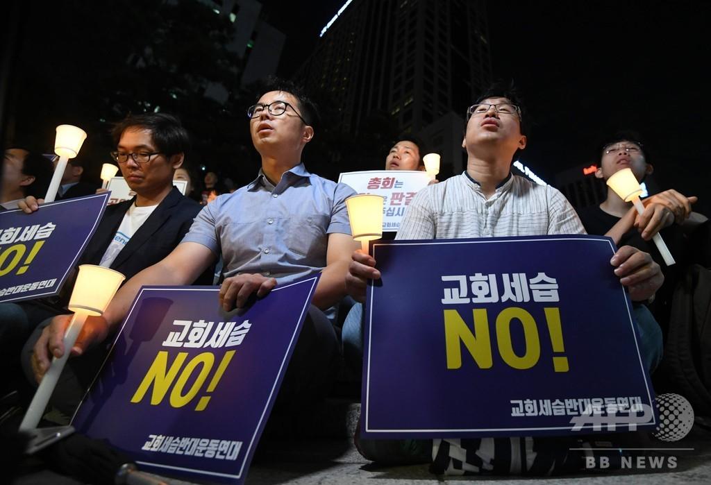 韓国の巨大キリスト教会、世襲めぐり論争 ろうそくともす抗議集会も