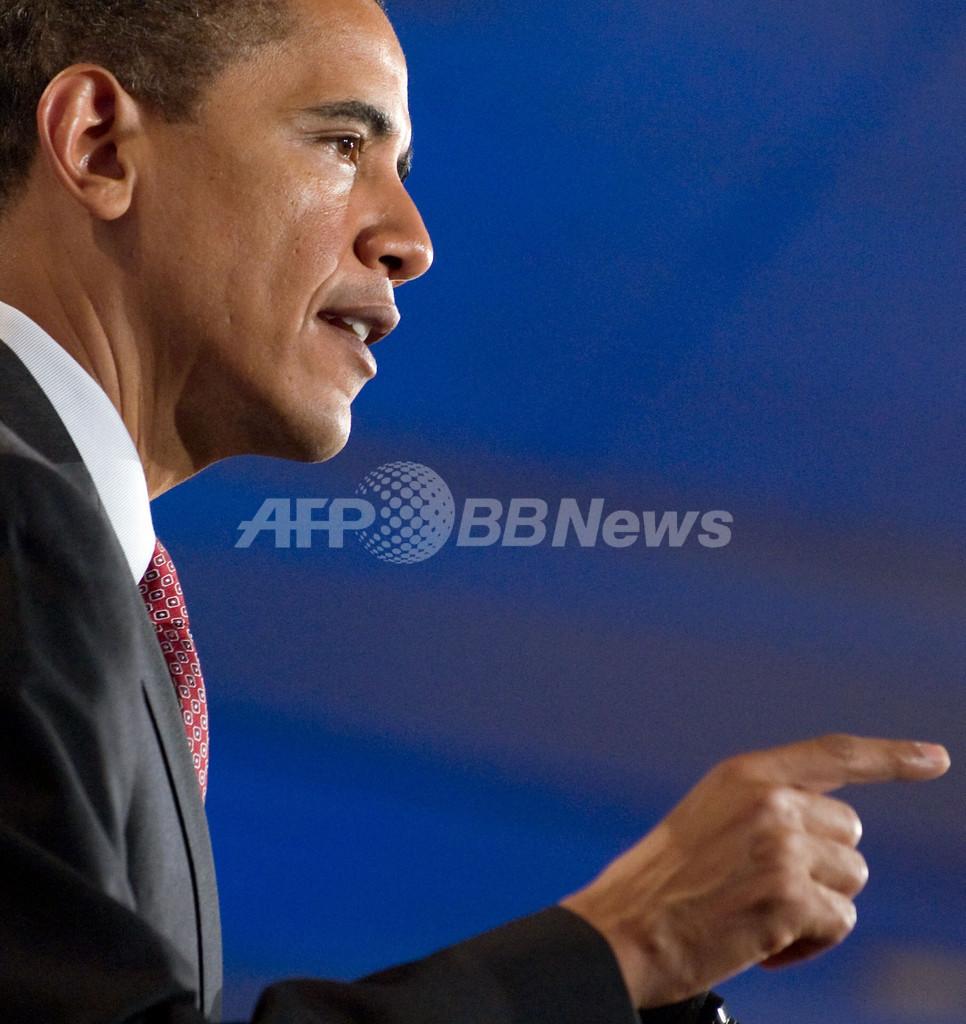 「世界はイランに注目している」、オバマ大統領が発言 ハメネイ師発言受け