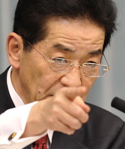 菅内閣の閣僚名簿を発表、11人は再任