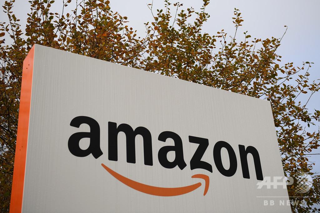 アマゾン、米国内での輸入種子販売を禁止 「謎の種」送付受け
