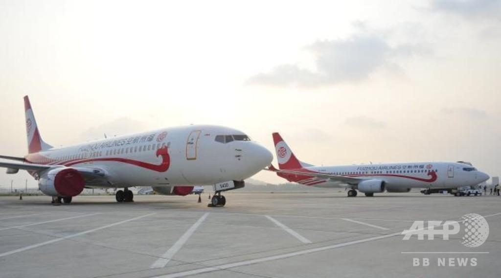 福州航空が開業5周年、中国東部のハブ空港への貢献図る