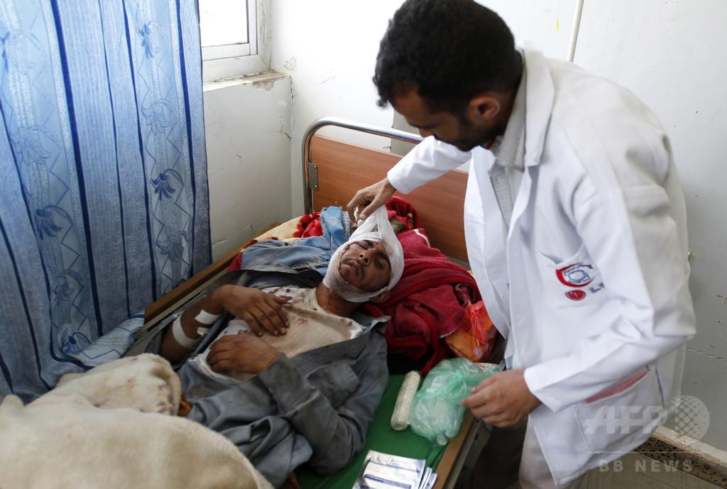イエメン葬儀空爆、サウジ主導の連合軍が調査へ 米は支援見直し
