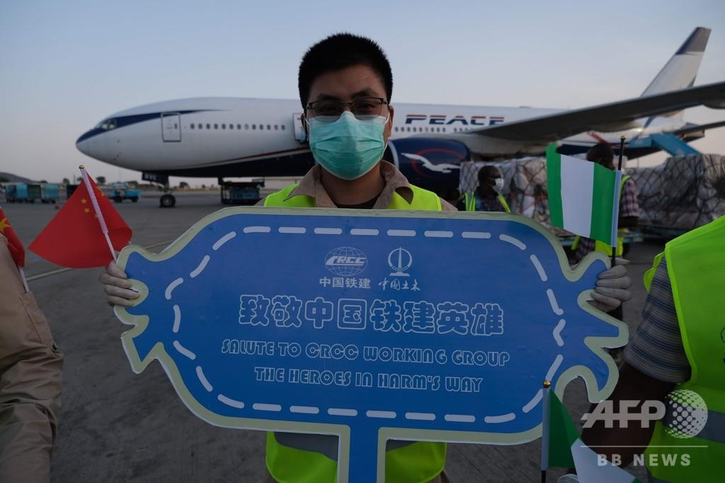 中国医療チーム、コロナ対策支援でナイジェリア入り 現地の医師会は猛反発