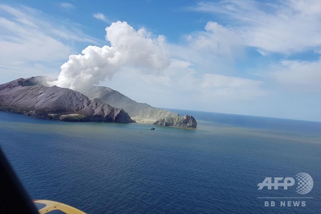 NZ火山噴火、死者6人に 行方不明者数は依然8人