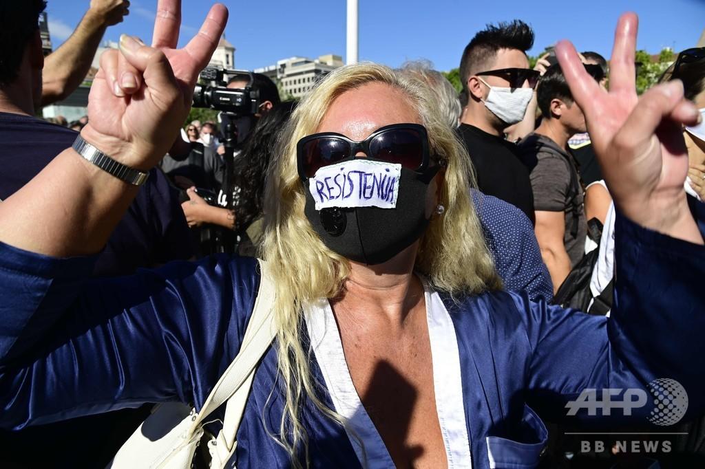 「ウイルスは存在しない」 スペイン首都でコロナ抗議デモ
