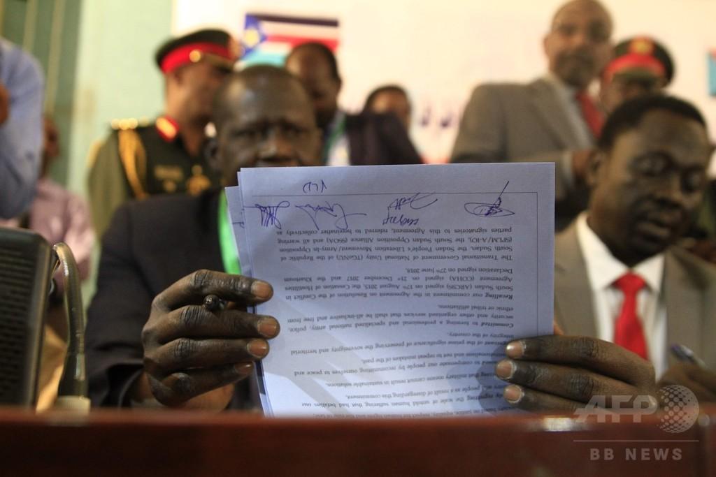 南スーダン内戦 「市街地から部隊撤退」で合意