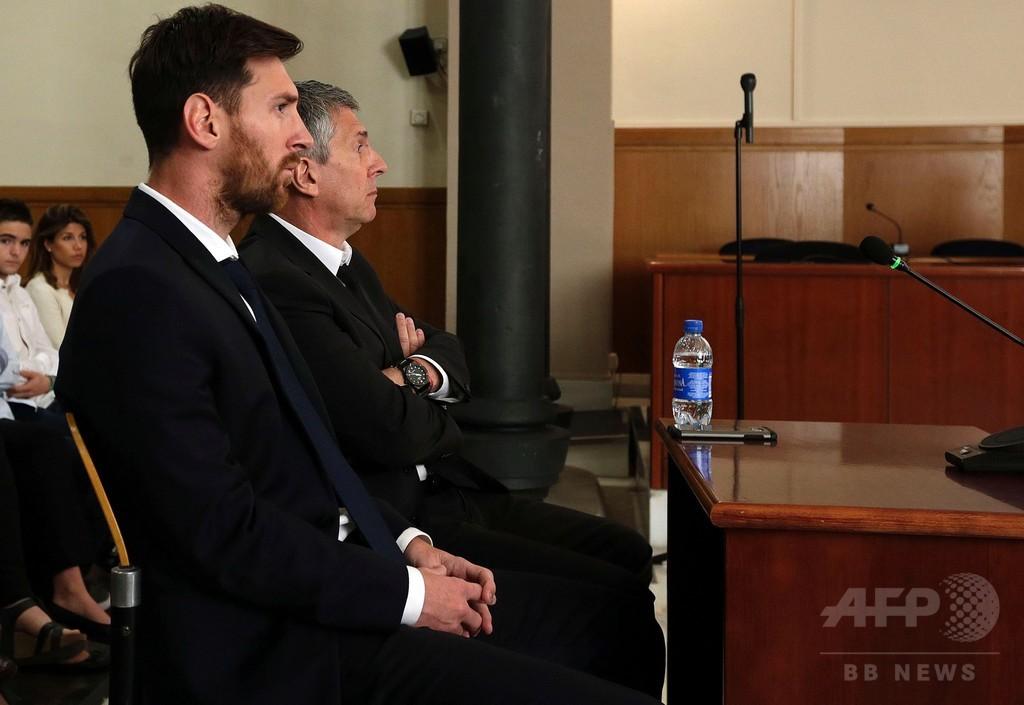 国際ニュース:AFPBB Newsメッシ選手が出廷、5億円の脱税疑惑「何も知らない」