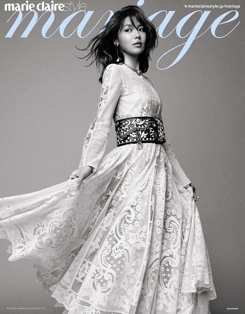 White Magic/女優、ファッションミューズ、 スヨンが着こなす!モードなセンスを語る 新感覚ウェディング