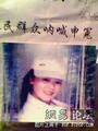中国貴州省で数千人規模の暴動、少女の検視をめぐり住民の怒りが爆発
