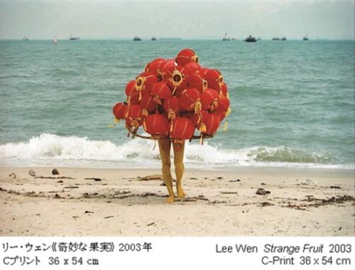 ASEAN設立50周年記念 サンシャワー:東南アジアの現代美術展 1980年代から現在まで