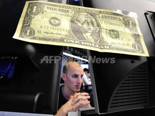 仮想通貨「ビットコイン」、人気急上昇で価値高騰