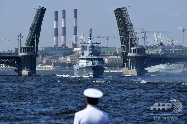 ロシア、「海軍の日」記念式典開催 プーチン大統領も視察