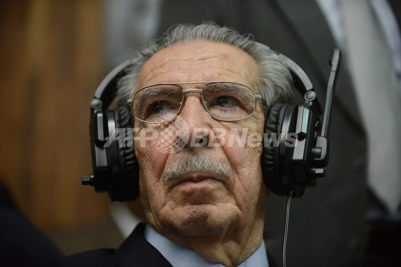グアテマラの元将軍に禁錮80年、大量虐殺の罪