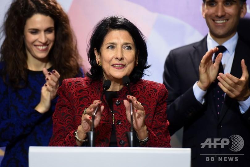ジョージア大統領選、女性候補が当選 同国初