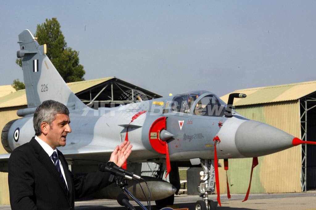ギリシャ空軍、ミラージュ2000-5戦闘機を採用
