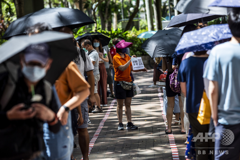 中国、香港予備選は「挑発行為」 国家安全維持法違反も指摘