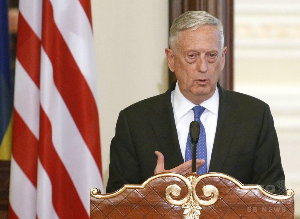 マティス米国防長官、現役トランスジェンダーの軍務継続を示唆