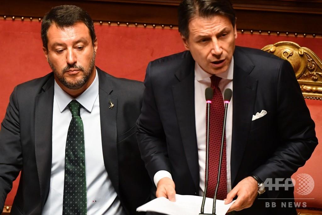 イタリアに政治空白 コンテ首相、サルビーニ内相批判し辞任表明