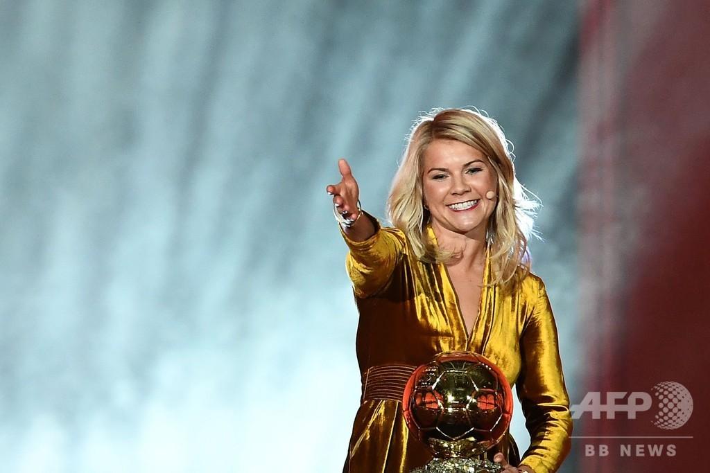 ヘーゲルベルグが初代女子バロンドールを受賞