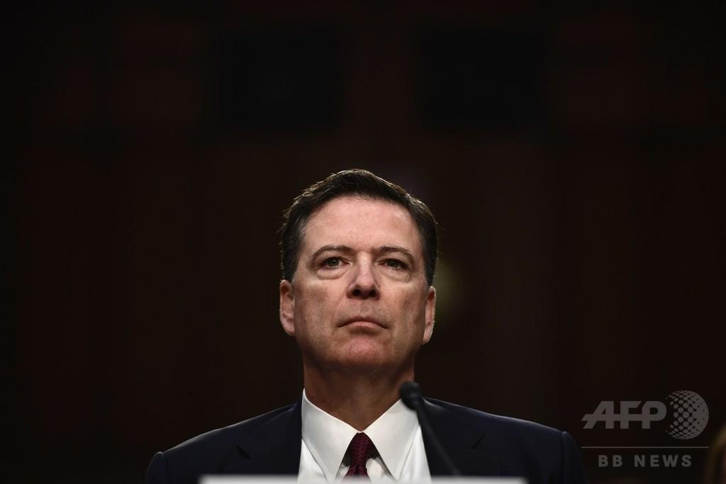 前FBI長官、米政権の「うそ」糾弾 公聴会で爆弾証言
