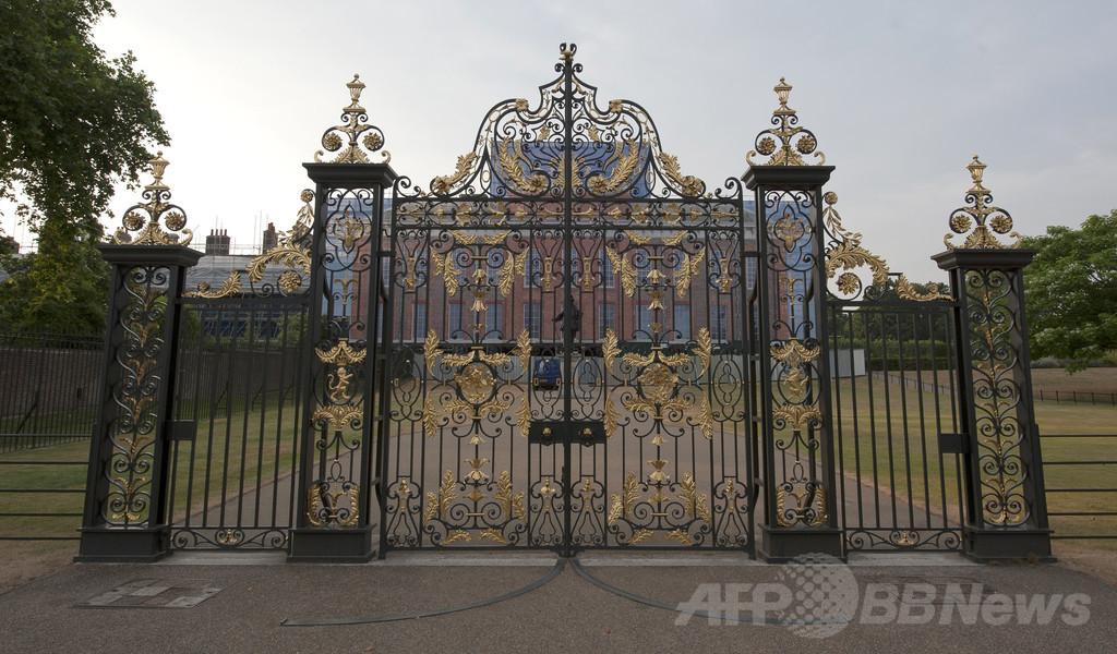 英王室費の国民負担、1人当たり年約100円