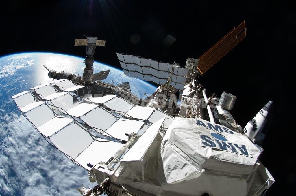 宇宙 ステーション 国際