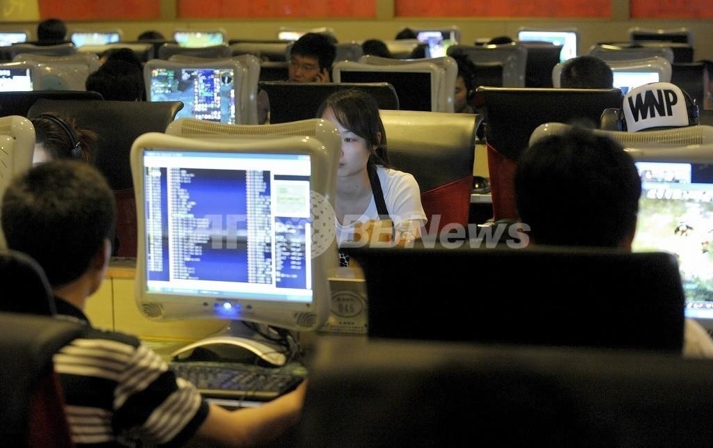 中国政府、PCに監視ソフト搭載を義務づけへ 米WSJ