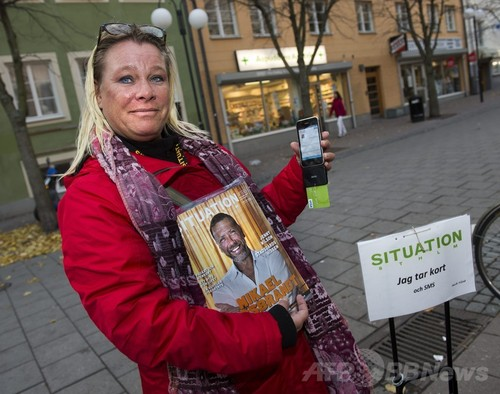 キャッシュレス社会のスウェーデン、現金は近い将来消えるか
