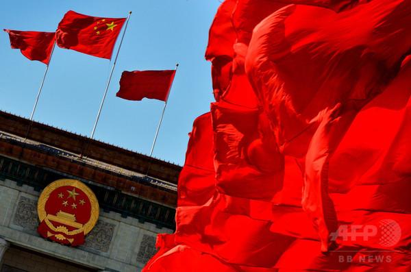 中国、外国NGO管理法が成立 米国は懸念表明